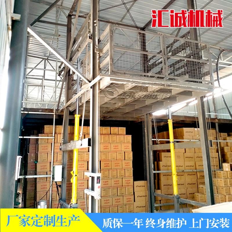 河南省平頂山市電動液壓工業貨梯物料機生產銷售