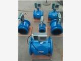 南京电磁冷计量表售后服务,科欧电磁能量计