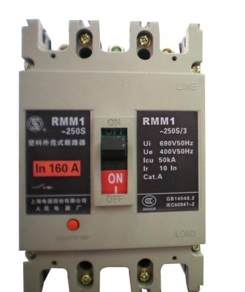蚌埠RMM1-160H断路器