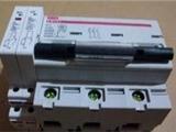 綿竹PT專用GMT32-B6/1268計量斷路器