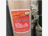 电焊网 镀锌铁丝网 电焊网厂家