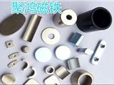 磁鋼批發價格