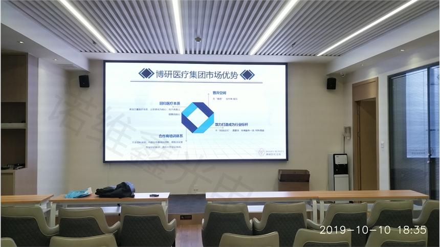新闻:蚌埠硫酸钡厂家批发