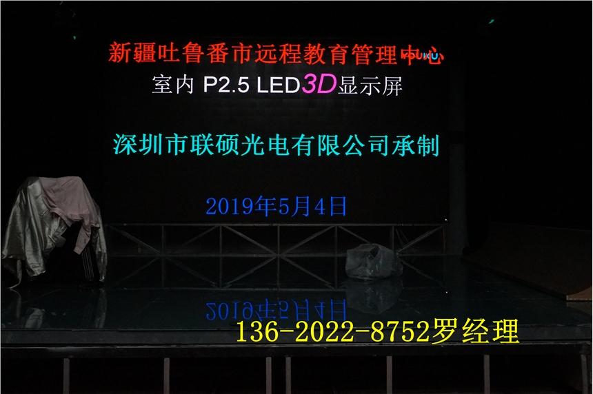 云南MHYAV矿用通讯电缆MHY 小河高中历史补习学校