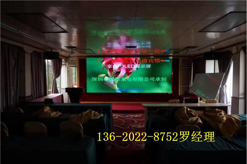 2020年中国母婴用品展会 新闻:北京铅板铅玻璃哪里有