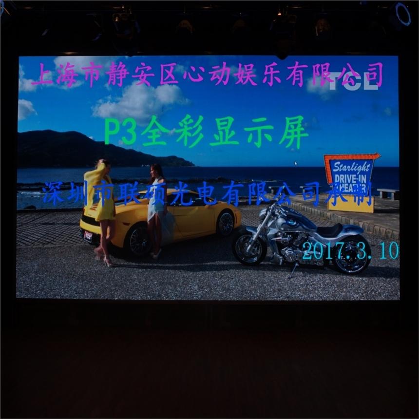 2021年上海玩具展上海塑胶玩具展