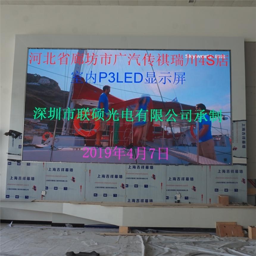 江门市手机连接器FH34SRJ-34S-0.