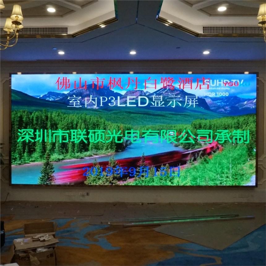 嘉�Y河内时时彩计划软件���在重庆时时彩平台,重庆时时彩计划3年之�纫婧�