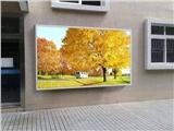 室外p5LED高清大屏幕廠家定制尺寸價格是多少錢