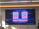 监控中心安装P1.875LED曲面显示屏一平方厂家采购多少钱?