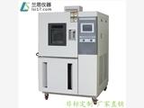 厂家专业生产  薄膜恒温恒湿试验机销售