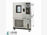 厂家专供80L 高低温试验箱 高低温试验箱销售