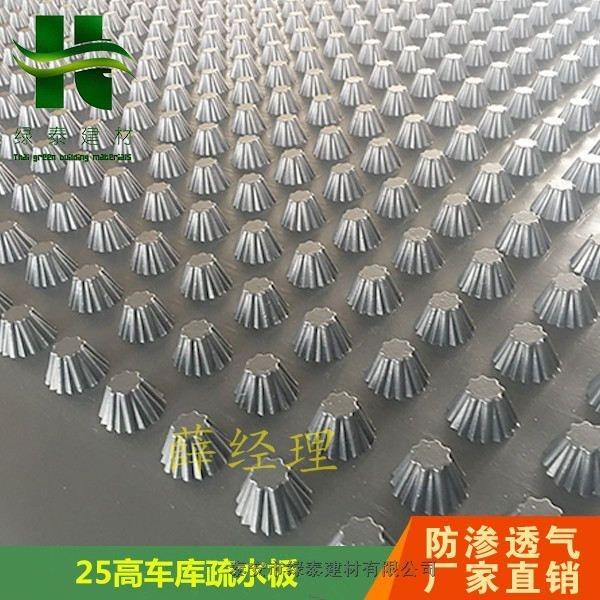 长治聚丙烯排水板30高网状交织疏水板