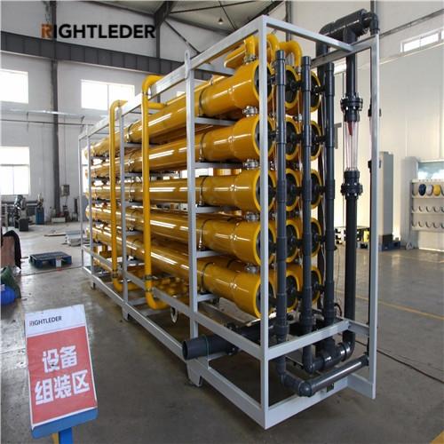 高濃度高鹽有機廢水 高濃度有機化工廢水處理