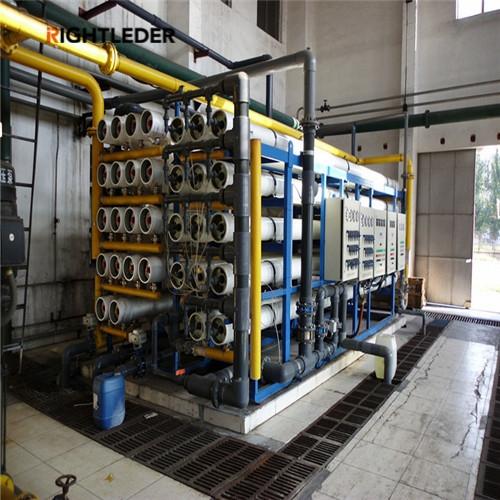 高濃度有機鹽廢水處理 對高濃度有機廢水處理