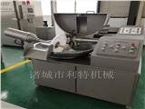 電動肉類斬拌機 125高速斬肉機價格 食品斬拌設備廠家