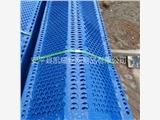 金属防风抑尘网生产厂家提供防风抑尘网报价