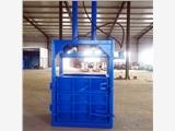200吨大型立式液压打包机棉花打包机