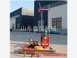 山东鲁探新品岩石取芯钻孔机QZ-2A便携式小型地勘钻机 用途广泛