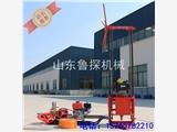 供应山东鲁探QZ-2C轻便取样钻机 小型地质勘探钻机能打30米取芯钻探机