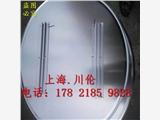 宜昌铝板价格多少钱 3毫米铝板