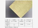 鋁板瓦楞板,上海拉絲廠家