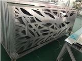 蚌埠菱形花紋鋁板價格