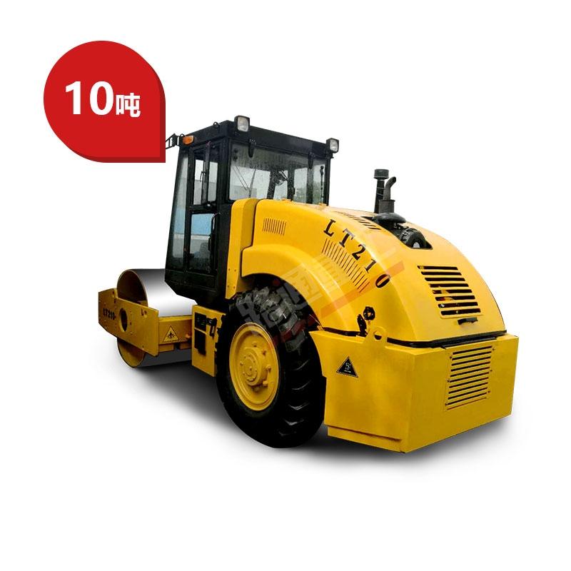 LT210压路机 压路机厂家 10吨压路机 小型压路机 压路机10吨