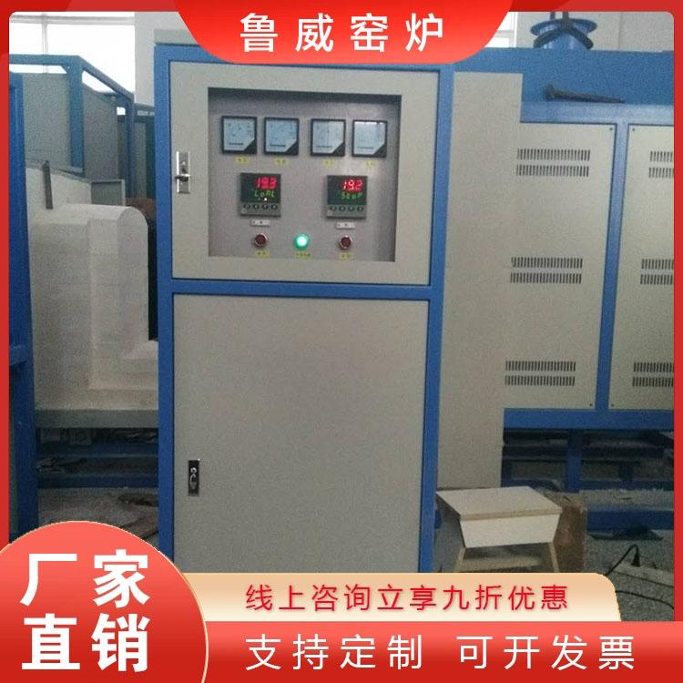 双炉管立式管式炉 立式管式炉 双温区管式炉