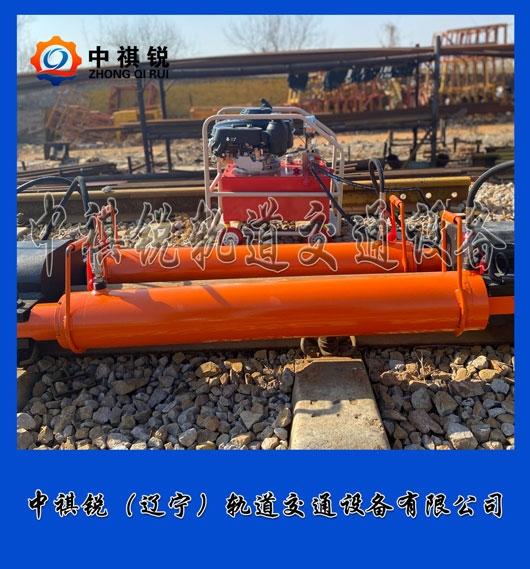 中祺銳制造|YLS-400液壓鋼軌拉伸機_鋼軌拉伸器_鐵路工程設備|批發廠商