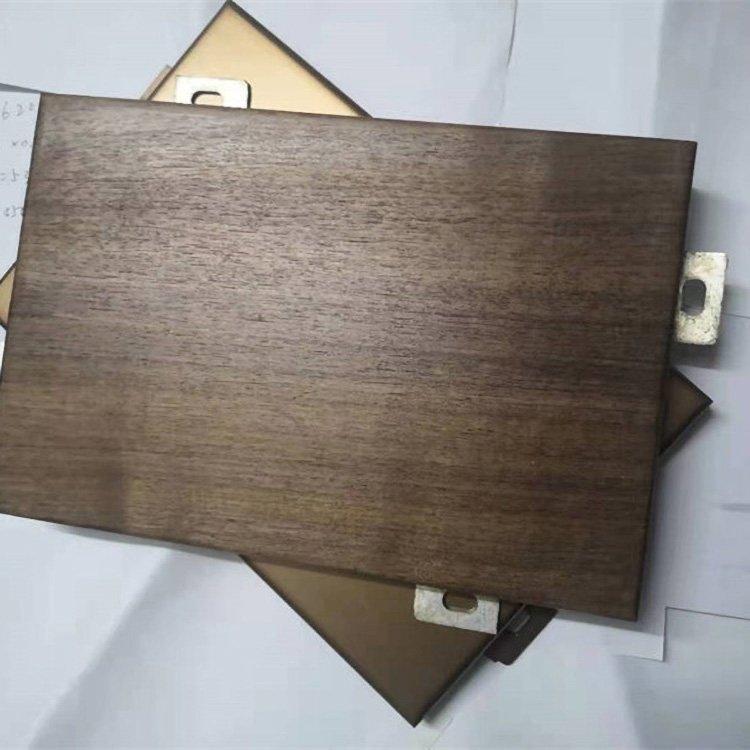 新鄉木紋鋁單板 華通牌木紋鋁單板  木紋鋁單板廠家