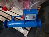 河南嘉碩環保生產銷售射頻水處理器