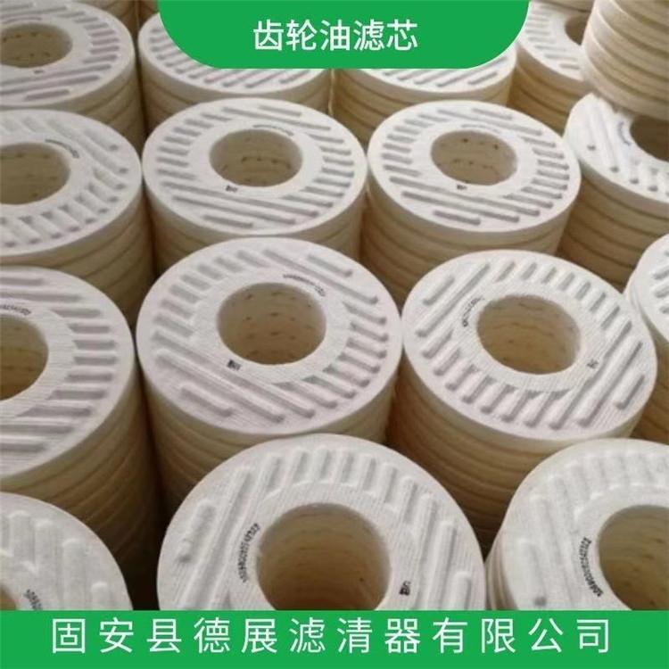 河北耐高溫超微齒輪油濾芯BG15/25廠家