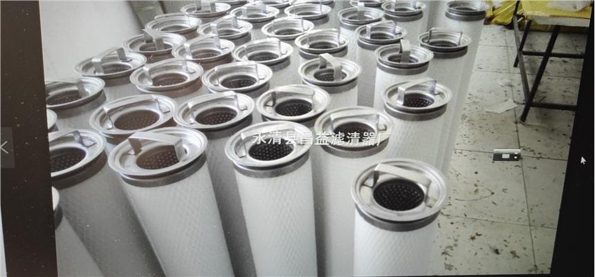 聚结滤芯油水分离滤芯150*90*1140