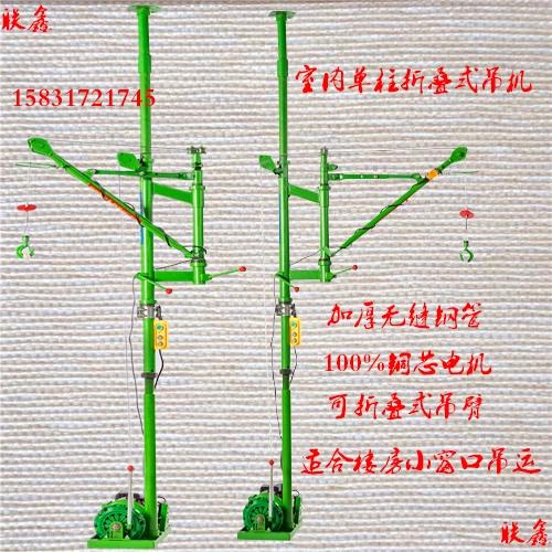 汽车刹车离合吊运机便携式小型吊运机楼房装修小吊机室内装修小型吊机