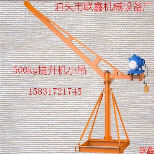 建筑小吊机?提升机快速高层小型吊运机室内外吊运机