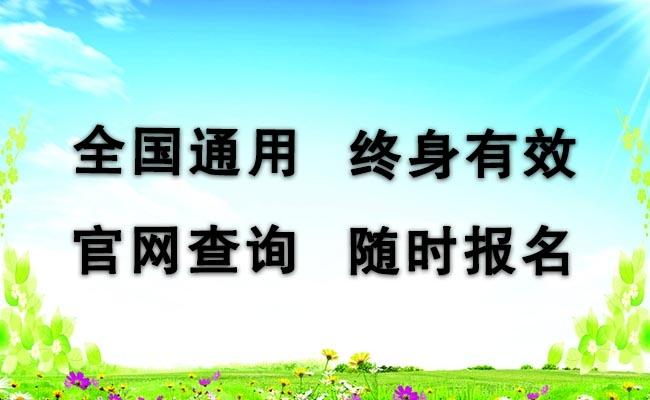 安徽bim工程师报考,高级BIM工程师证