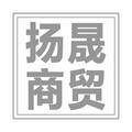 洛陽揚晟商貿有限公司