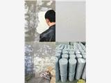 白银二甲苯-白银膨胀剂
