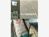 會寧縣水泥路面修補料-陶瓷瓦