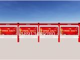 河北廣告牌廠家戶外宣傳欄河北標識標牌廠家