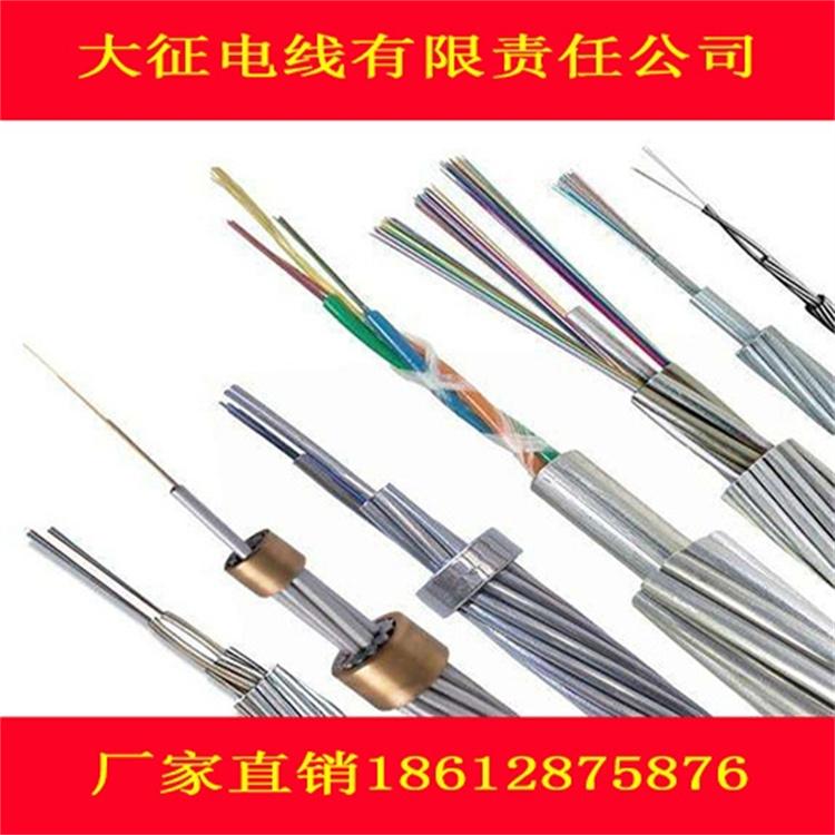江西OPGW光缆规格OPGW-24B1-70厂家直销