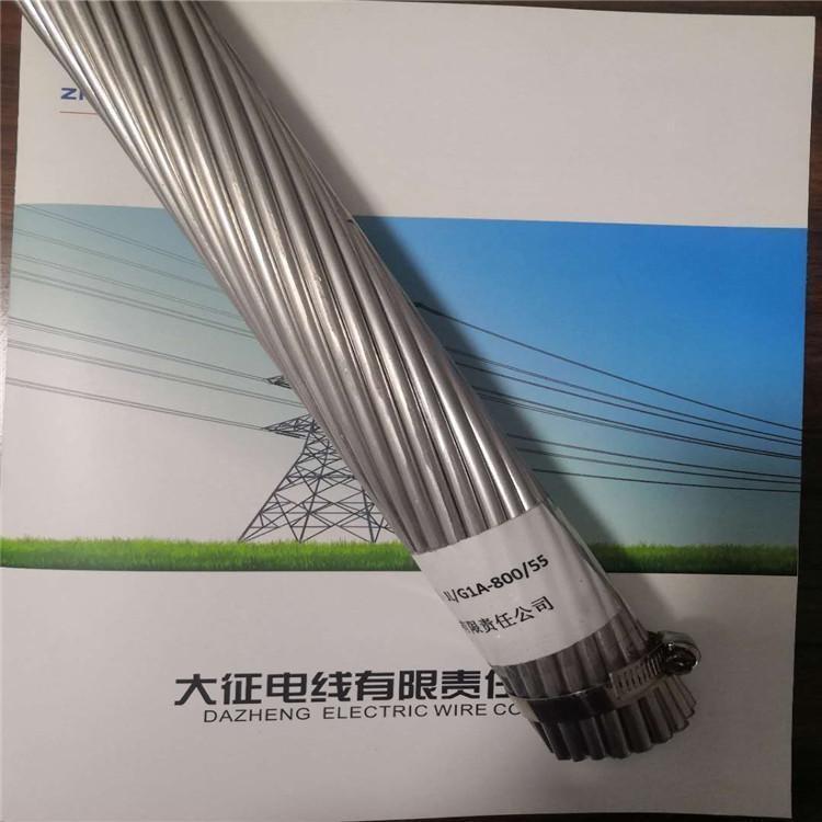 鋼芯鋁絞線廠家JL/G1A-185/25