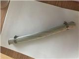 莱芜120/25钢芯铝绞线报价