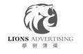 泰安市華獅文化傳媒有限公司