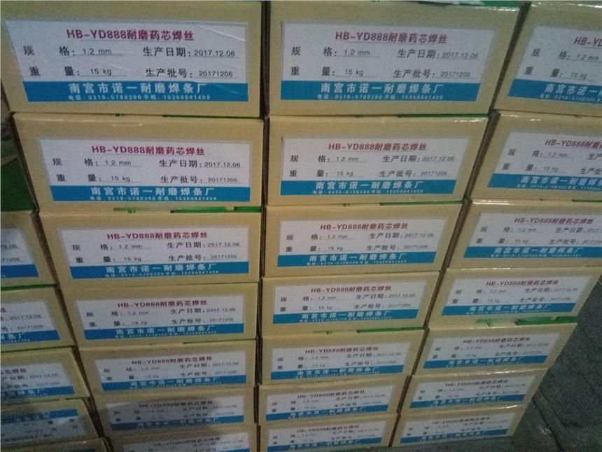 唐山D507閥門堆焊條一級代理