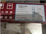 黔东南D277EDcrMn-B-15耐磨焊条代理