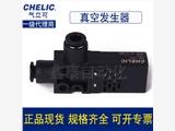 气立可总代东莞现货批发正品台湾气立可真空发生器VAB0706VAB1206