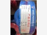 昆明電線電纜 ZC-BV2.5平方現貨