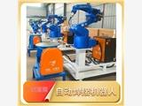 自動化焊接工業機器人數控自動化焊接機器人焊接機械手臂
